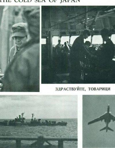 1968-pg71