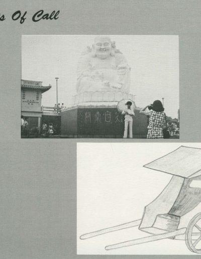 1973-pg70