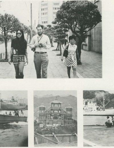 1973-pg75