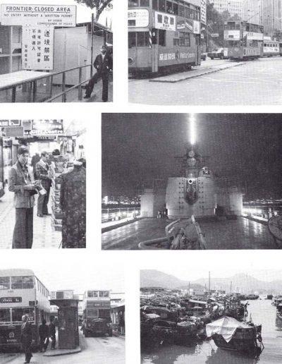 1975-pg064