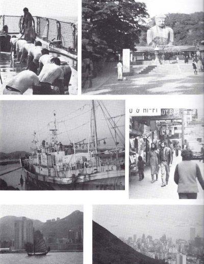 1975-pg089