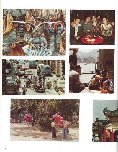 1977-pg062