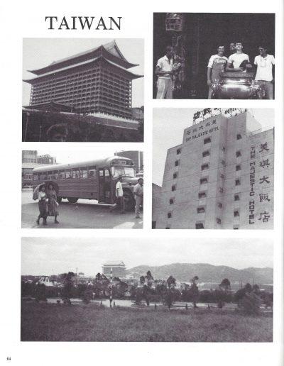 1977-pg064