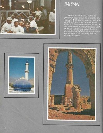 1987-pg124