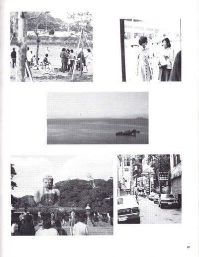 1975-pg060