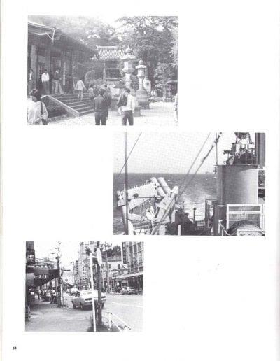 1975-pg061