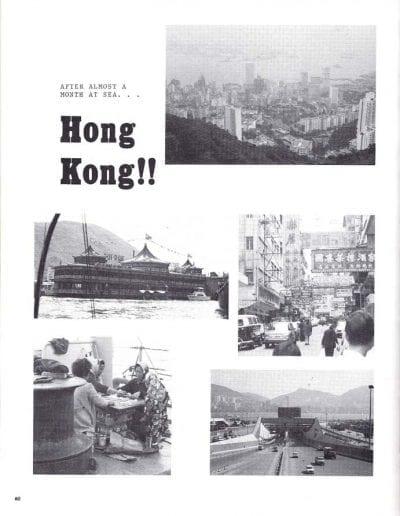 1975-pg063