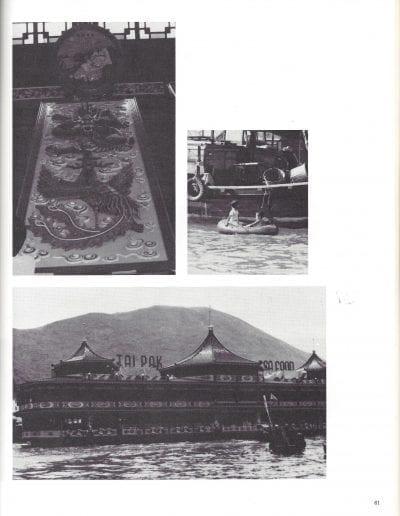 1977-pg061