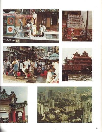 1977-pg063