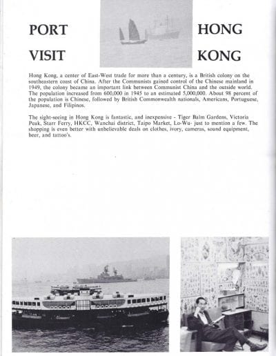 1979-pg111