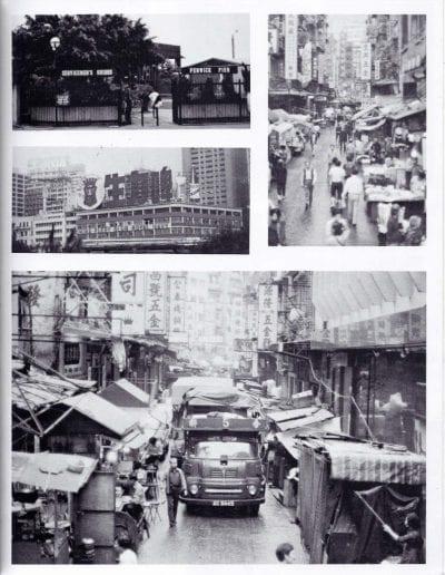 1979-pg112