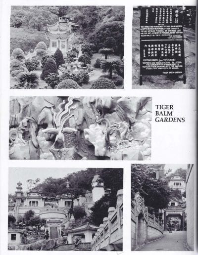 1979-pg117