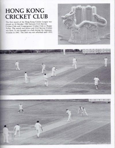 1979-pg118