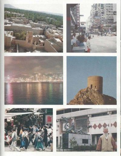 1987-pg103