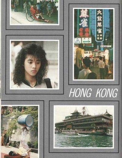 1987-pg104