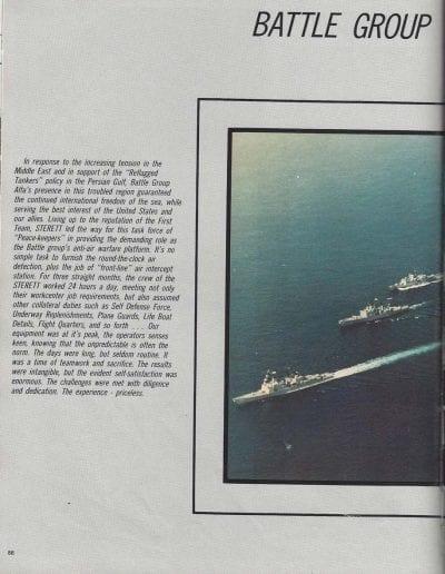 1987-pg94