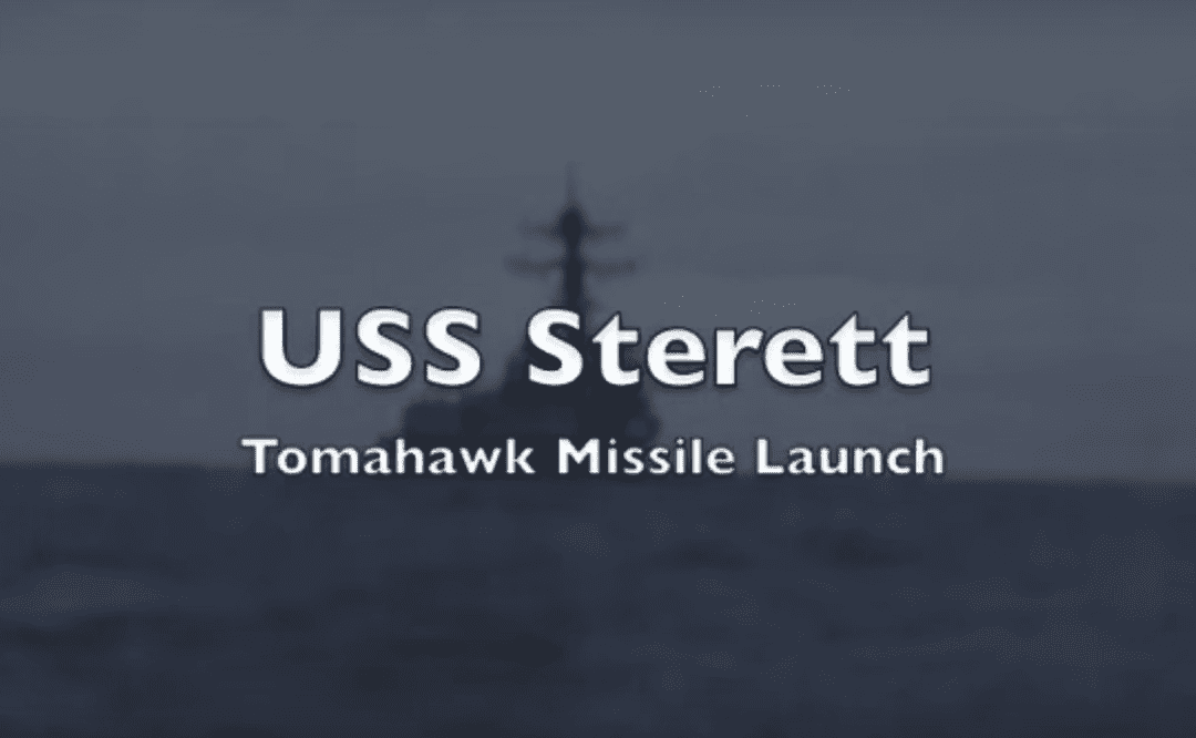 DDG-104 Launches First Tomahawk Missile